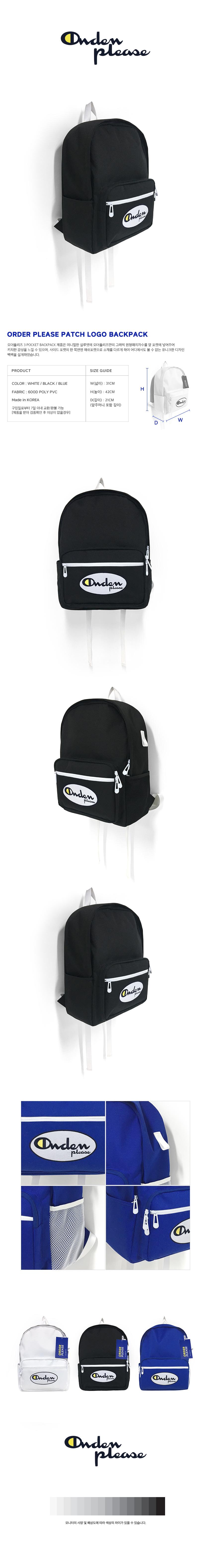 ODPL-BAG1-BLACK.jpg